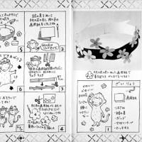 小箱/2007/03