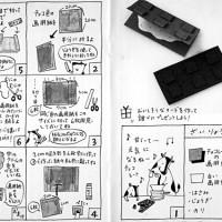 小箱-2007-02