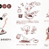 幸福のレシピ1
