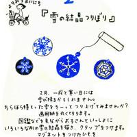 つばめよりみち/200802